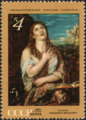 The Soviet Union 1971 CPA 4019 stamp (Penitent Magdalene (Titian)).png