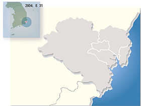 Image illustrative de l'article Ulsan