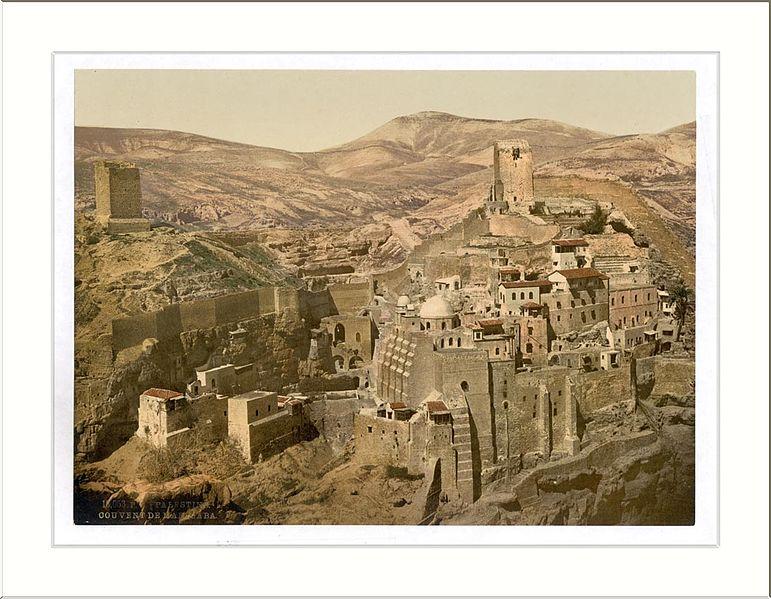 File:The convent Mar-Saba Holy Land (i.e. West Bank).jpg