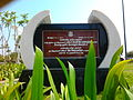 The plaque at the MGR Memorial.jpg