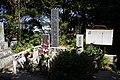 The tomb of Sora Kawai.JPG