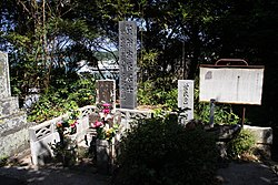 The tomb of Sora Kawai.JPG