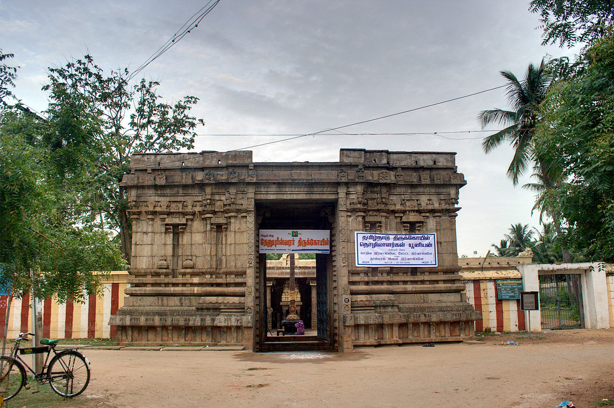 Madambakkam Wikipedia