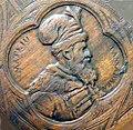 Theodor Aman - Matei Basarab - efigie sculptata pe blatul mesei.jpg