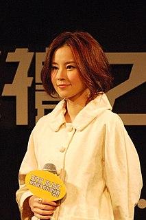 Hong Kong actor, singer and model