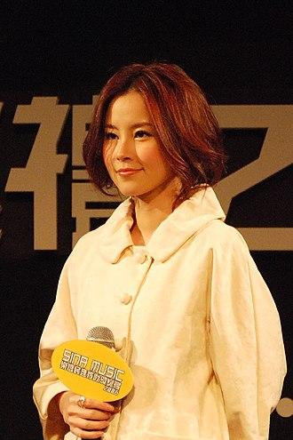 Theresa Fu - Image: Theresa Fu 2007