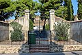 Thessaloniki Cemetery 18.jpg