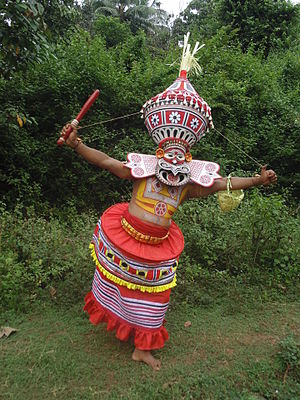 Arts of Kerala - Thirayattam(Pookkutty Thira)