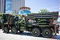 Thunderbolt 2000 Multiple Launch Rocket System Display at Sidewalk of Section 2, Xianmin Blvd 20140906b.jpg