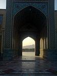 Tiling - Mosque of Hassan Modarres - Kashmar 16.jpg