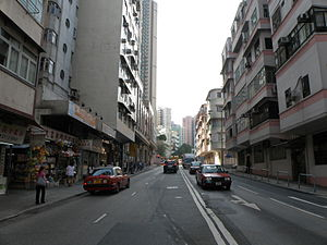 Tin Kwong Road.JPG