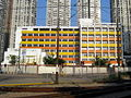 Tin Shui Wai Government Primary School View1.jpg