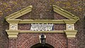 Tjerkgaast. Kerk van Tjerkgaast Gaestdyk 37 (Rijksmonument) 008.jpg