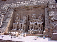 Tobu World Square Great Temple of Abu Simbel 1.jpg