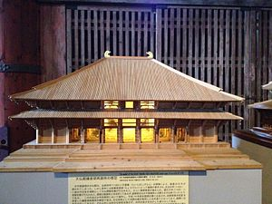Siege of Nara - Image: Todaiji Nara models (4)