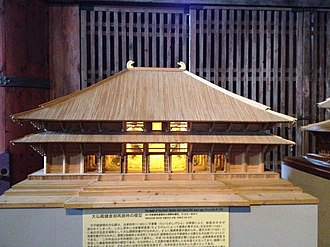 Siege of Nara - Miniature model of the Tōdai-ji before its destruction in 1180