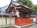Toji-kanjyoin tomon.jpg