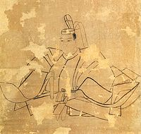 Tokugawa Ietsuna.jpg