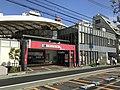 Tokyo-Metro-Hongo-sanchome-station-Exit1.jpg