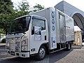Tokyo R&D ELF Fuel Cell Truck at Eco Life Fair 2018.jpg