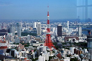 The Amazing Race 15 - Upon arriving in Tokyo, teams gathered at a television studio at the base of the Tokyo Tower to compete in a Japanese game show for the Roadblock.