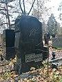Tomb of Lifshitz 20201102 135038.jpg