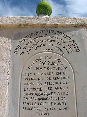 Sol Hachuel - Image: Tombstone of Sol Hachuel in Morocco