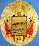 http://upload.wikimedia.org/wikipedia/commons/thumb/f/f5/Topcu_arma.jpg/150px-Topcu_arma.jpg