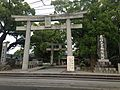 Toriis of Umi Hachiman Shrine and Stele for Emperor Ojin's Birth.JPG