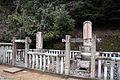 Tottori feudal lord Ikedas cemetery 053.jpg
