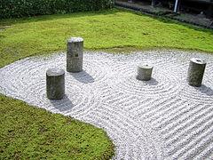 The Modern Zen Garden At Tōfuku Ji (1940).