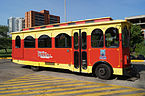 Tranvía de Maracaibo I.jpg