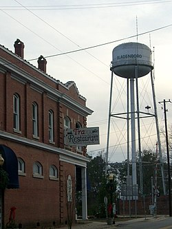 The water tower in Bladenboro