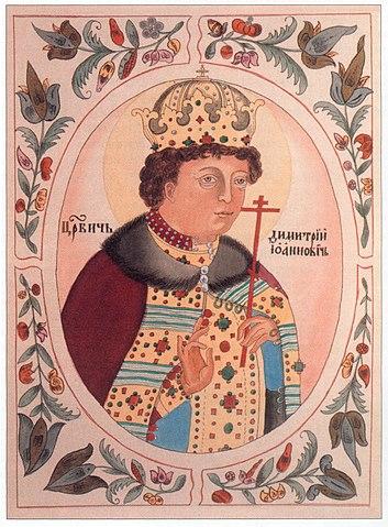 Царевич Димитрий Иоаннович. Копия из «Титулярника» XVII века