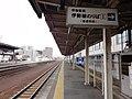 Tsu-Station-Platform 2-1 20120115.jpg