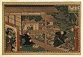 Tsujiokaya Kamekichi - Kanadehon chushingura - Walters 95113.jpg