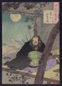 Tsukioka Yoshitoshi (188?) Tsuki hyaku shi - Semimaru.png