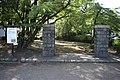 Tsuruma Park Zoo Site 20170527.jpg