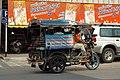 Tuk Tuk - Kalasin Thailand.jpg