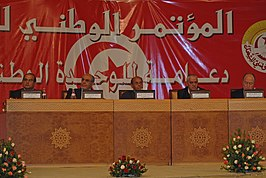 Tunisian national dialogue (October 2012).jpg