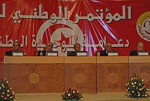 Tunisian National Dialogue Quartet - Tunisian national dialogue (October 2012)