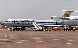 Air Ukraine - Two Air Ukraine Tupolev Tu-154 aircraft (still in Aeroflot colours but with Air Ukraine titles) at Moscow's Vnukovo Airport (1994).
