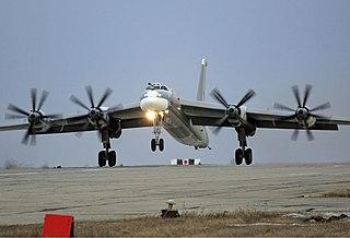 Ukrainka (air base)
