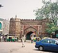 Turkman gate view.JPG
