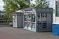Two kiosks with tickets, newspapers, magazines and stationery (Minsk, Belarus) — Два киоска с талонами, газетами, журналами, канцтоварами (Минск, Беларусь).jpg