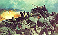 U.S. Army In Action DA Poster 21-47 Breakthrough at Chipyong-Ni.jpg