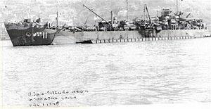 USS Diomedes