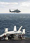 USS Dwight D. Eisenhower activity DVIDS146547.jpg