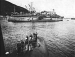 USS Proteus (AS-19) with USS Patrick Henry (SSBN-599) at Holy Loch c1961.jpg