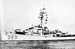 USS <i>Woodson</i>